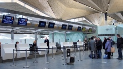 Сработка сигнализации в аэропорту