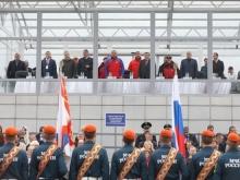 Всероссийское совещание по проблемам гражданской обороны