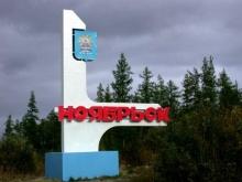 Камеры установили в Ноябрьске
