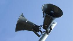 Система оповещения в Нижнем Новгороде